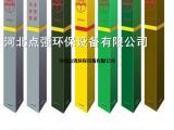 标志桩玻璃钢拉挤方管@涿州标志桩玻璃钢拉挤方管厂家