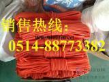 绳缆、绳子、船用绳缆、尼龙绳