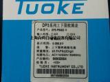 托克厂家直销DP3-PR40/400/4K/400K欧姆表