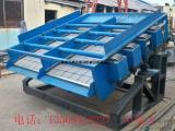 煤粉高效矿用振动筛-金刚砂振动筛
