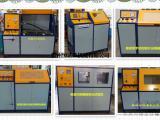 汽车刹车泵、液压软管、航空软管耐压爆破试验台价格优惠