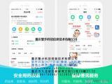 重庆APP开发,医疗APP开发,重庆APP定制开发