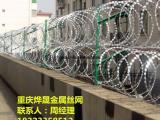 军区专用刀片刺绳防护网 围墙网 带刺铁丝网 厂家直销