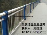 护栏网厂加工定制各种规格和图案的桥梁护栏 河道景观护栏