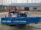 新型自走式四轮打药机生产厂家