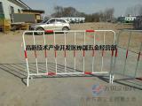 工地施工可移动临时围栏网 施工围挡 铁马护栏厂家直销