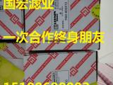 黎明液压滤芯ZSX-160*10