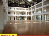 河北运动实木地板安装 运动木地板公司 体育馆实木地板