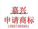 嘉兴企业注册国际商标申请书填写具体要求