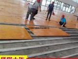 运动实木地板安装 实木运动地板厂家 实木运动木地板