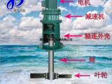 浆式潜水搅拌机 JBJ-700 防沉淀中和絮凝叶片搅拌机