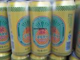 菠萝果啤500毫升冰橙易拉罐啤酒