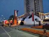 儿童互动设备气模熊猫乐园出租全国蜂巢迷宫租赁