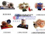 君晟JS-DJM型热销款透明电动机及变压器模型
