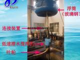 厂家直销 漂浮河道治理立式环流浮筒潜水搅拌机推流式浮筒搅拌机