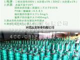 深井潜水泵 150QJ20-60/10井用潜水泵