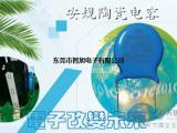 安规陶瓷电容有两种温度类别