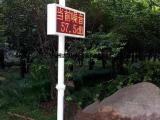 杭州建筑工地数字化扬尘在线监测系统