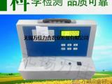 WJ-CT3+土壤肥料检测仪养分肥料速测仪便携式仪器