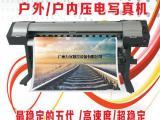 广州万宜专业出售压电写真机原装现货厂家直销