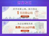 咕咕狗:注册公司流程及费用2017详情分享