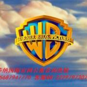 河北华纳国际官网有限公司的形象照片