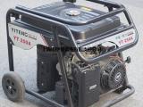 工程施工自发电电焊机价格