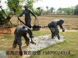 南昌城市雕塑,地产雕塑,校园雕塑,景观园林雕塑,酒店会所花园