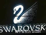 厂家定制户外广告发光字 门头不锈钢烤漆字 形象墙水晶字迷你字