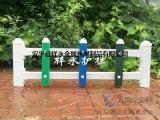 pvc绿化带护栏 塑钢草坪护栏 城市草坪护栏 庭院围栏