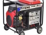 日本原装进口发电电焊机价格