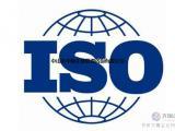 ISO辅导,管理培训