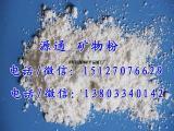 超细钙粉厂家,纳米钙粉厂家,活性钙粉厂家