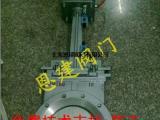 PZ673H-16C DN150气动刀形闸阀 基本常识