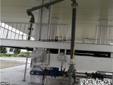 AL2402汽车API干式阀下装鹤管流体装卸臂厂家直销
