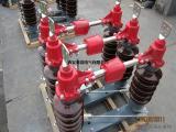 高原型35kv高压隔离开关GW4带接地保护