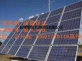 组件回收 ,太阳能组件回收,光伏组件回收,免费上门,价高同行