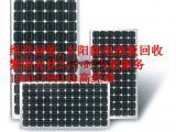电池板组件回收,回收电池片,半导体硅片回收,抛光片回收