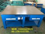 复合板模具组装台
