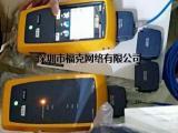 福禄克DSX-5000采购价
