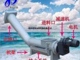 LYZ402/11 污水处理螺旋式压榨机 厂家直销