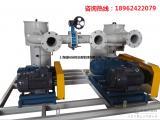纺织印染行业专用罗茨鼓风机 效率高