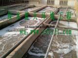 化工、印染废水处理工程