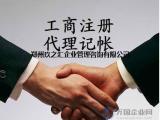 郑州公司不按时报税的影响