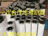 颇尔液压油滤芯价格