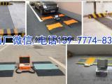 广西南宁移动地磅(++轴重秤)+可以移动式60吨地磅轴重