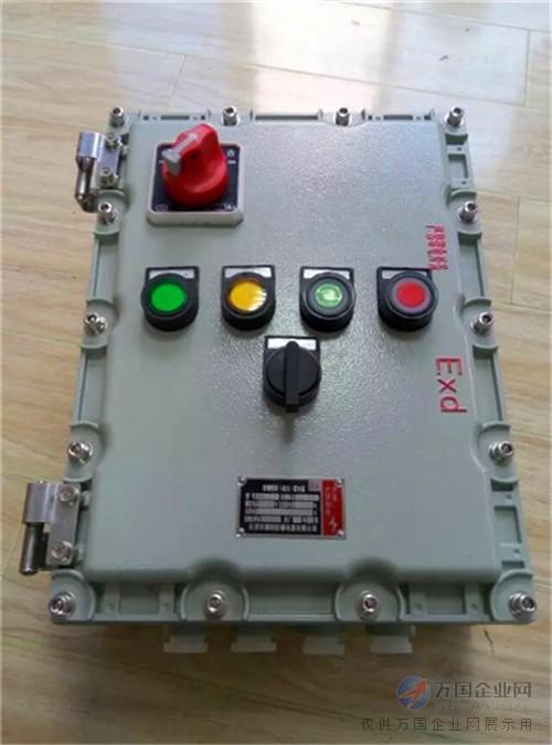 03  电气 03  电气成套设备 03  配电箱 03  xbk潜水泵防爆