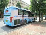 佛山五区城巴车身广告服务