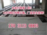 LOFT楼层板—LOFT钢结构楼层板