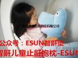 【新品即将上线】ESUN智鼾儿童抱枕,儿童止鼾抱枕